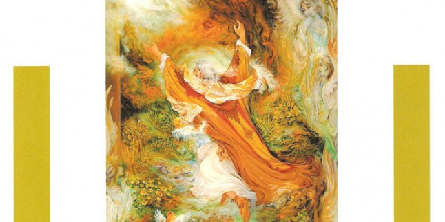 2005 Yılı Pertevniyal Kültür Sanat Bülten
